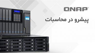 Photo of QNAP