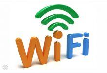 Photo of تکنولوژی WiFi چیست ؟
