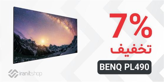 BENQ PL490
